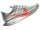 Buty do biegania Nike Air Zoom Pegasus 35 Turbo [RECENZJA]