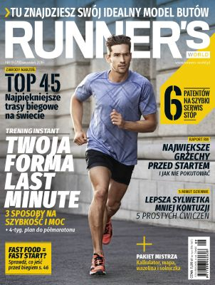 https://www.runners-world.pl/numer/2016/09/rw0001.jpg