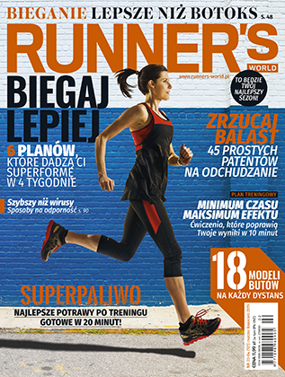https://www.runners-world.pl/numer/2019/03-04/rw0001.jpg